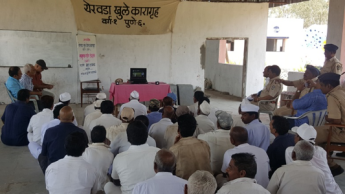 Presentation of SRT in Yerwada Jail