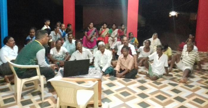 Guhagar, Ratnagiri